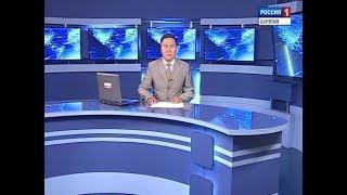 Вести Бурятия. (на бурятском языке). Эфир от 10.05.2018