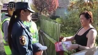 Дети рассказали о пожарной безопасности | Новости сегодня | Происшествия | Масс Медиа