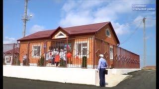Фельдшерско-акушерский пункт открыли в Сулейман-Стальском районе