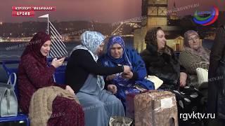 Из Дагестана в хадж вылетели 5 тысяч верующих