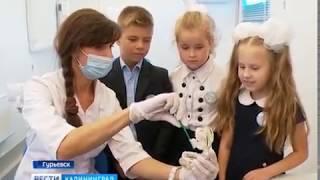 У Гурьевского района появился свой передвижной стоматологический комплекс для детей