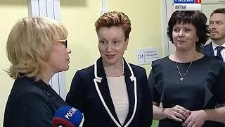 В Кирове прошел ежегодный областной совет педагогов(ГТРК Вятка)