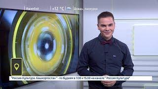Мобильный репортер -19.09.18