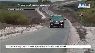 С распоряжения Владимира Волкова в селе Кульмино появилась новая дорога