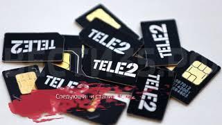 Мобильные операторы объявили точные даты отмены роуминга