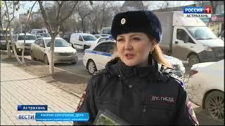 Сегодня в Астрахани прошла квест-игра по правилам дорожного движения