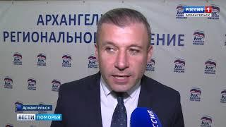 Определился первый претендент на кресло спикера областного Собрания