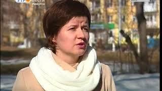 Первая неделя апреля погода в Иркутской области будет переменчивой