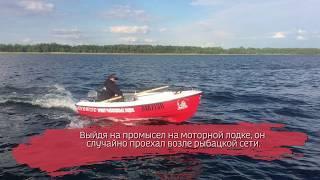 Рыбак-подросток едва не пропал на Рыбинском водохранилище