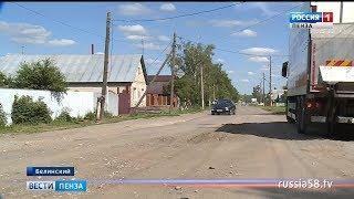 Жители Белинского негодуют по поводу состояния дорог в центре города
