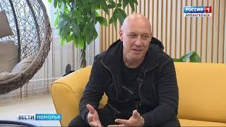 Заслуженный артист России — Денис Майданов устраивает в Архангельске концерт по заявкам