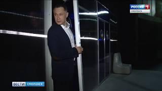 Костромские актеры удивят смолян