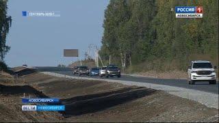 Больше 100 км дорог в Новосибирской области отремонтировали в рамках федерального проекта