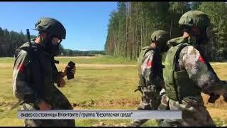 Российская команда победила в международном конкурсе «Безопасная среда»