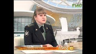 """""""Город С"""" от 18.04.2018"""