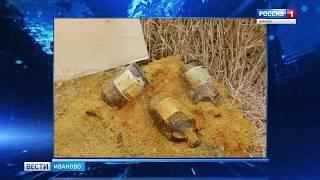 В Шуйском районе обнаружена свалка опасных химических реактивов