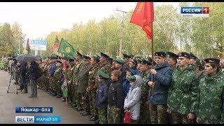 В Йошкар-Оле торжественно открыли памятник воинам-пограничникам