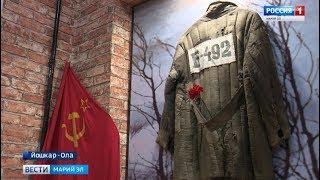 «Горькой памяти слеза»: в Йошкар-Оле вспоминают жертв политических репрессий