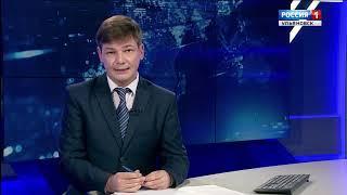 """Выпуск программы """"Вести-Ульяновск"""" - 01.10.18 - 21.45"""