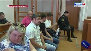 Суд над экс-директором завода Дзержинского: Прямое включение