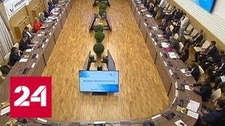 Съезд Общероссийского народного фронта пройдет 29 ноября в Москве - Россия 24