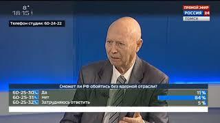 Интервью. Геннадий Хандорин