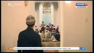 Сегодня мусульмане отмечают один из основных исламских праздников - Курбан-байрам