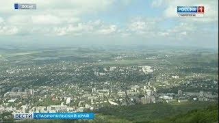 Депутаты Ставрополья предложили свои изменения в закон о пенсиях