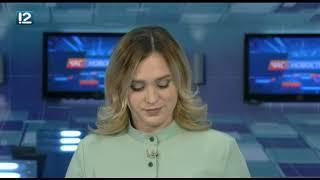 Омск: Час новостей от 6 ноября 2018 года (11:00). Новости