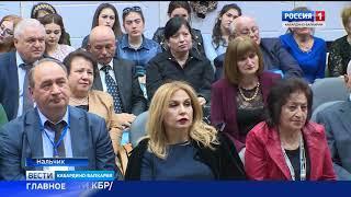 Вести  Кабардино Балкария 23 04 18 20 45