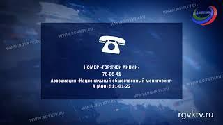 Ситуационный центр будет получать информацию о нарушениях в избирательных участках