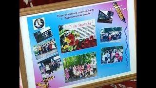 Хорошие новости Волжского района от 26.07.2018