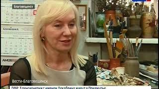 Встречи с друзьями Александра Тихомирова проходят в его музее-мастерской