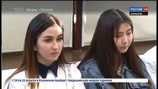 В КалмГУ прошел конкурс против терроризма