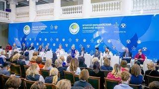 По инициативе губернатора Югры на форуме в Санкт-Петербурге состоится встреча женщин-губернаторов