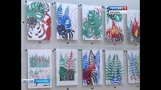 Это «Первой фабрики авангарда» в Иванове будет длиться не меньше месяца