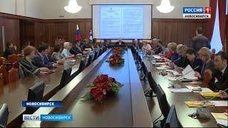 Новосибирская область оказалась на третьем месте в России по числу жалоб на работу медиков