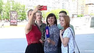 Новости 30.05.2018г