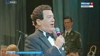 Голос Советского Союза. Ушел из жизни Иосиф Кобзон