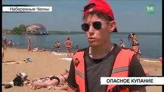Возле посёлка Тумутук утонул 17-летний парень из Башкирии - ТНВ