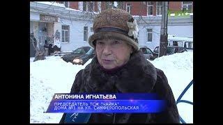 В Красноглинском районе на улице Симферопольской появилась асфальтовая дорога