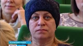 Павел Грудинин побывал в Иркутской области