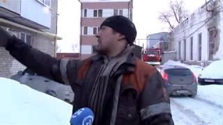 На улице Загорная загорелась квартира в многоэтажном доме, погиб пенсионер