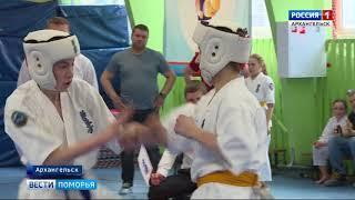 Первенство области по карате кекусинкай состоялось в Архангельске