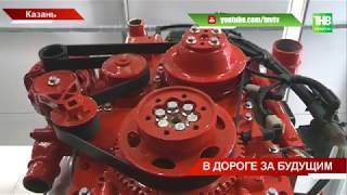 В Казани открылся международный форум автомобилестроения - ТНВ