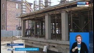 Строительный хаос в Ессентуках