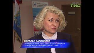 """""""Город С"""" от 21.02.2018"""