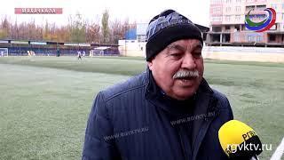 В Махачкале стартовала  футбольная Лига чемпионов республики Дагестан