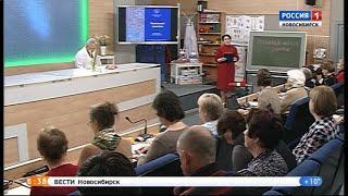 Новосибирцам в «Открытой школе здоровья» расскажут про домашнюю физиотерапию