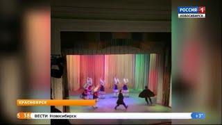 Новосибирский ансамбль «Перевертыши» вошел в тройку победителей чемпионата России по народным танцам